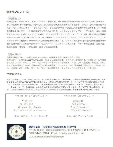 Documentpage002